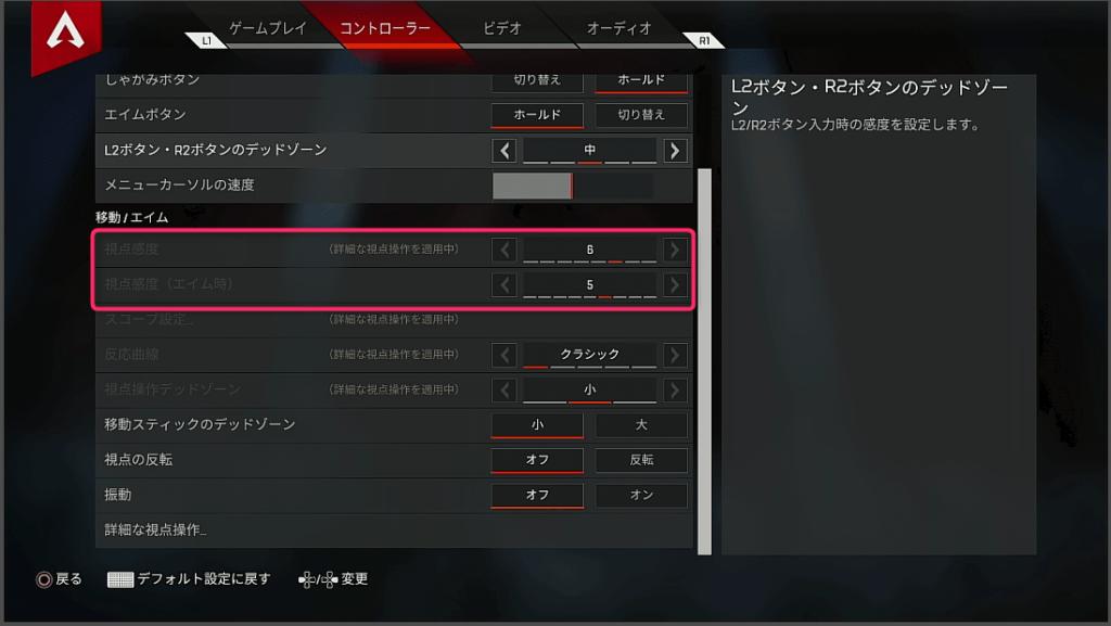 APEX_簡易設定