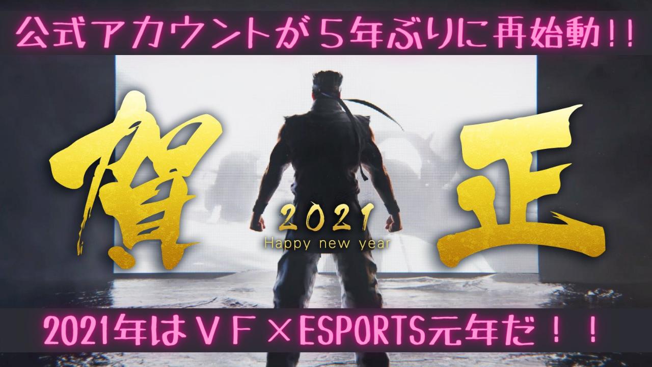 2021HNY
